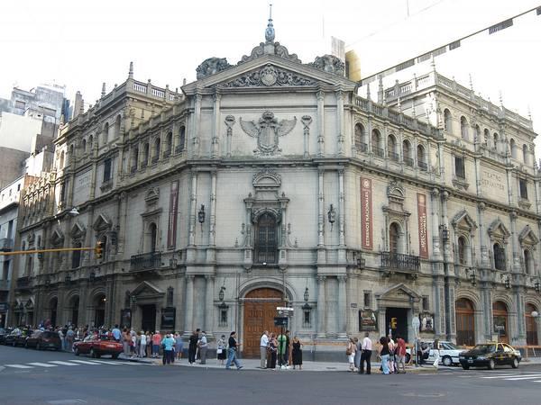 1200x900_teatro_nacional_cervantes_1-600x450