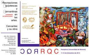 20140613_rqc_artes