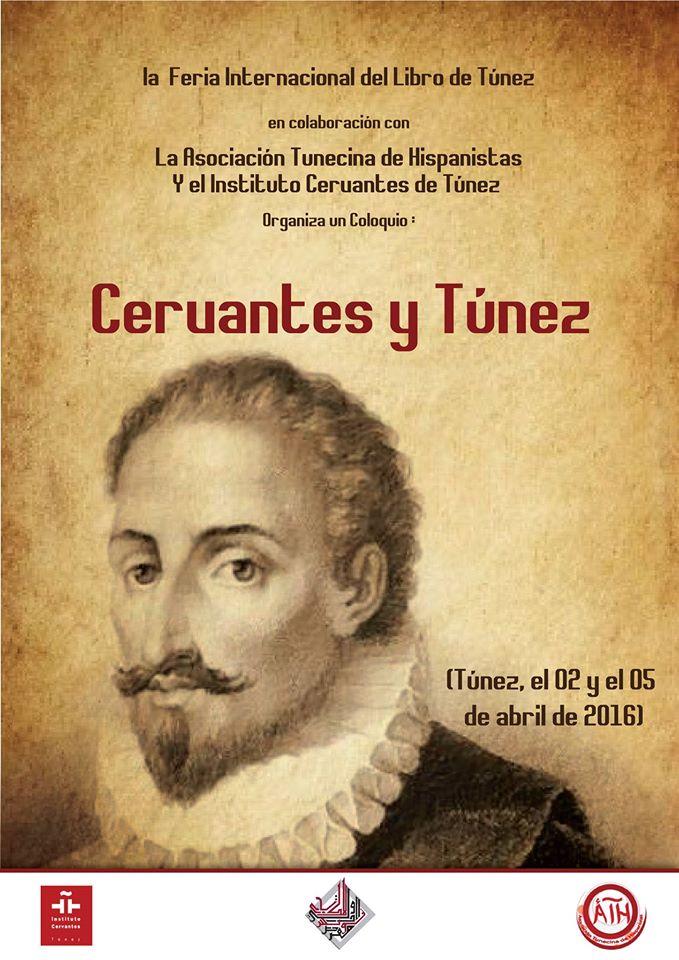 Cervantes y Túnez